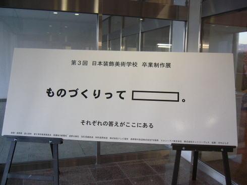 060217-01-s.jpg