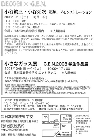 GEN_DM_02_ss.jpg