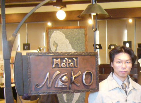 Yasukane-060205-01-s.jpg